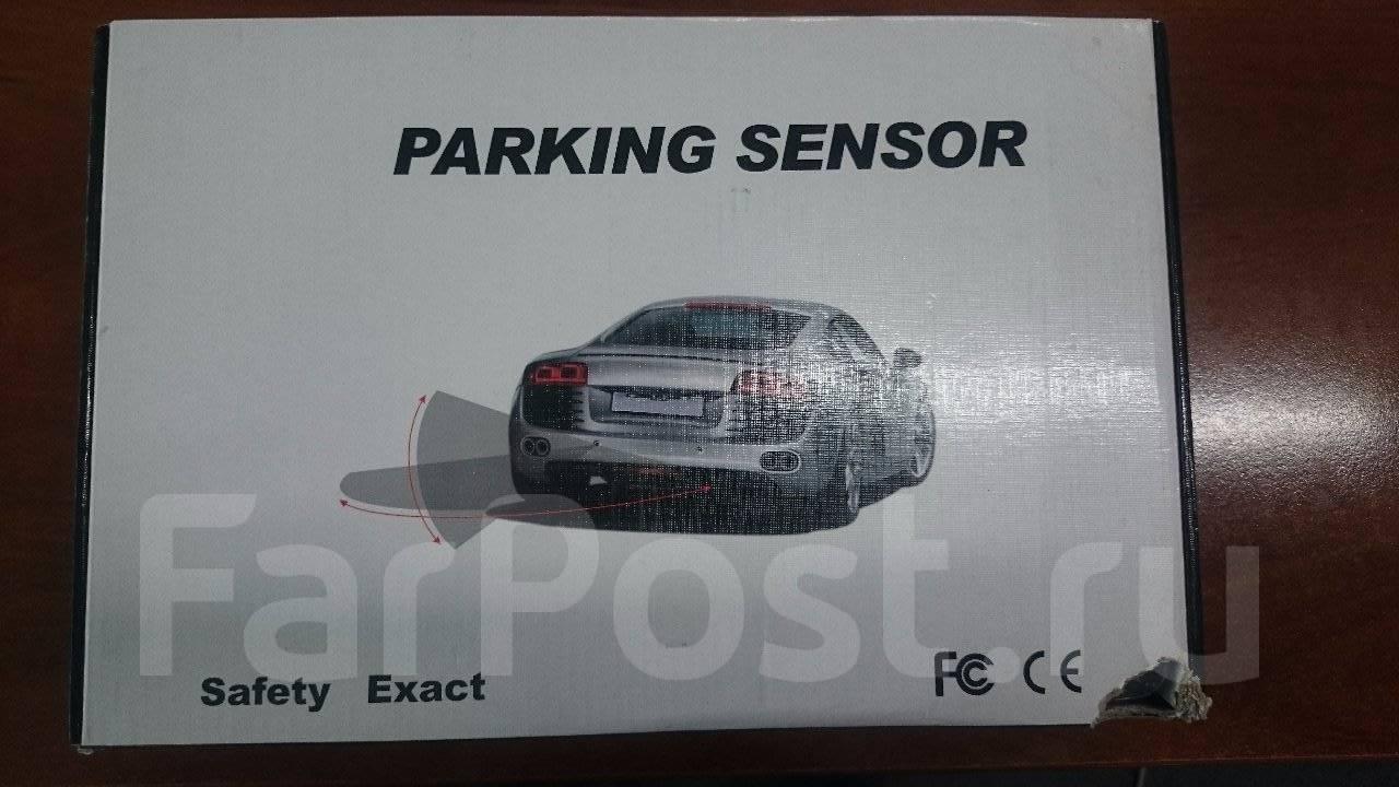 The system of providing safe parking Aviline (parktronic)