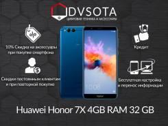 Huawei Honor 7X. Новый, 64 Гб, Синий