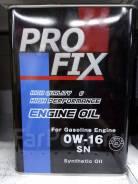 Pro Fix. Вязкость 0W-16, гидрокрекинговое
