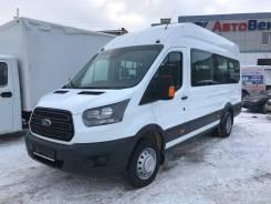 Ford Transit. , автобус 17+8+1, 2018 г. в., 17 мест, В кредит, лизинг