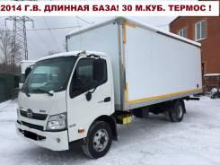 Hino. 2014 год! HINO 815 Длинная база! Термос! 30 м. куб. в Новосибирске!, 4 009куб. см., 5 000кг., 4x2