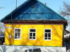 Отличный дом. ост. 39 магазин. Улица Шилкинская 3, р-н Краснофлотский, площадь дома 45кв.м., электричество 15 кВт, отопление твердотопливное, от аге...