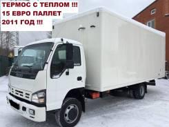 Isuzu NQR. 75 Термос с теплом! 2011 год! 15 евро паллет! В Новосибирске, 5 200куб. см., 5 000кг., 4x2