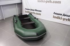 Ковчег Лоцман. 2016 год год, длина 2,90м., двигатель без двигателя, 5,00л.с.