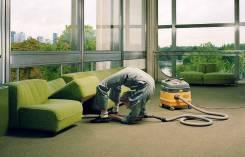 Профессиональная уборка квартир и коттеджей в Москве и МО