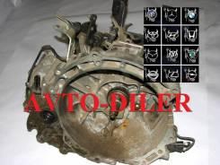 МКПП Mazda 6 AC021701XE GG 2.0 141лс 5 ступая