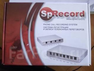 Система записи телефонных переговоров SpRecord A8