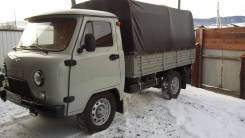 УАЗ 330365. Продам грузововик , 2 700куб. см., 1 500кг., 4x4