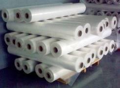Оборудование для переработки пластмасс и пленки.