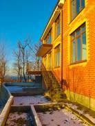 """Продается часть дома в один уровень в поселке """" Солнечный"""". Улица Планерная 34, р-н Седанка, площадь дома 210кв.м., централизованный водопровод, эле..."""