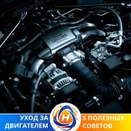 Водородная очистка двигателя — эффективный способ внутренней очистки д