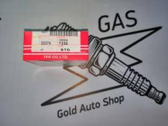 Кольца поршневые. Honda: Prelude, Accord, Odyssey, Ascot, Ascot Innova, Torneo Двигатели: F20A4, F22A1, F22A2, F22B, F22Z5, F22Z6, H22A1, H22A2, H22A3...