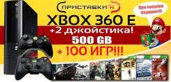Microsoft Xbox 360 Slim. Под заказ