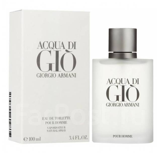 мужской парфюм владивосток