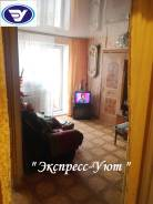 Комната, улица 40 лет ВЛКСМ 14. Борисенко, агентство, 14,0кв.м. Комната