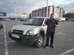 Автоподбор. Помощь при покупке авто в Омске.