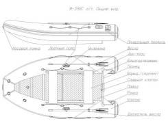 Фрегат. 1998 год год, длина 4,00м., двигатель подвесной, 25,00л.с., бензин