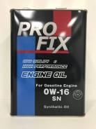 Pro Fix. 0W-16, синтетическое