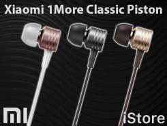 1More Piston Classic