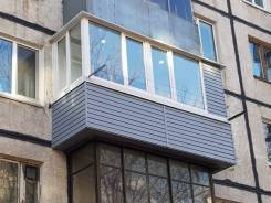 Окна, балконы под ключ недорого
