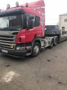Предлагаем услуги трала 60 тонн