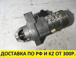 Стартер. Honda: Elysion, Accord, CR-V, Odyssey, Accord Tourer, Stepwgn Двигатели: K24A, J30A4, K20A6, K20A7, K20A8, K20Z2, K24A3, K24A4, K24A8, K24Z3...