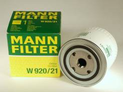 Фильтр масляный. Лада 2107, 2107 Лада 2106, 2106 Лада 2101, 2101 Двигатели: BAZ4132, BAZ2106, BAZ2105, BAZ2106710, BAZ2106720, BAZ2103, BAZ21213, BAZ2...