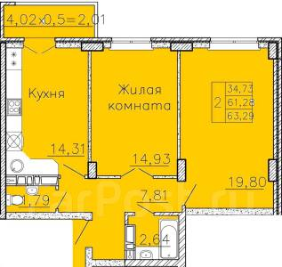 2-комнатная, улица Валерия Гассия 2. ГМР, частное лицо, 63кв.м.
