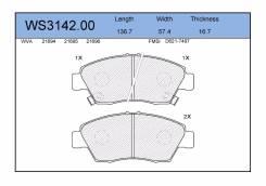 Колодки тормозные дисковые | перед | JEENICE WS314200