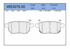 Колодки тормозные дисковые   зад   JEENICE WS307600