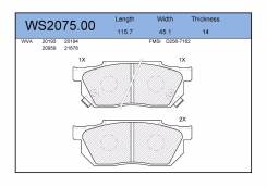 Колодки тормозные дисковые | перед | JEENICE WS207500
