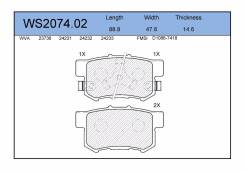 Колодки тормозные дисковые | зад | JEENICE WS207402