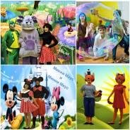 Аниматоры Малышам 1 - 3 года Организация детских Праздников 1000 р/час