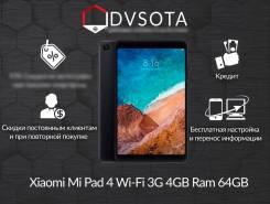 Xiaomi Mi4. Новый, 32 Гб, Черный, 3G