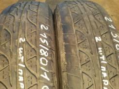 Dunlop Grandtrek AT3. Грязь AT, 2012 год, 50%, 2 шт