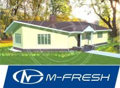 M-fresh Jimmy (Проект одноэтажного дома с 3 спальнями! ). 100-200 кв. м., 1 этаж, 4 комнаты, бетон