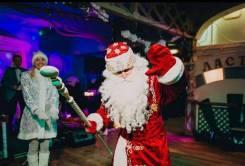 Новогодние корпоративы с Дедом Морозом и Снегурочкой! На любой бюджет!