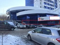 Тургенева, красная линия Первый этаж свободной планировки 365 м. 365кв.м., улица Тургенева 49, р-н Центральный