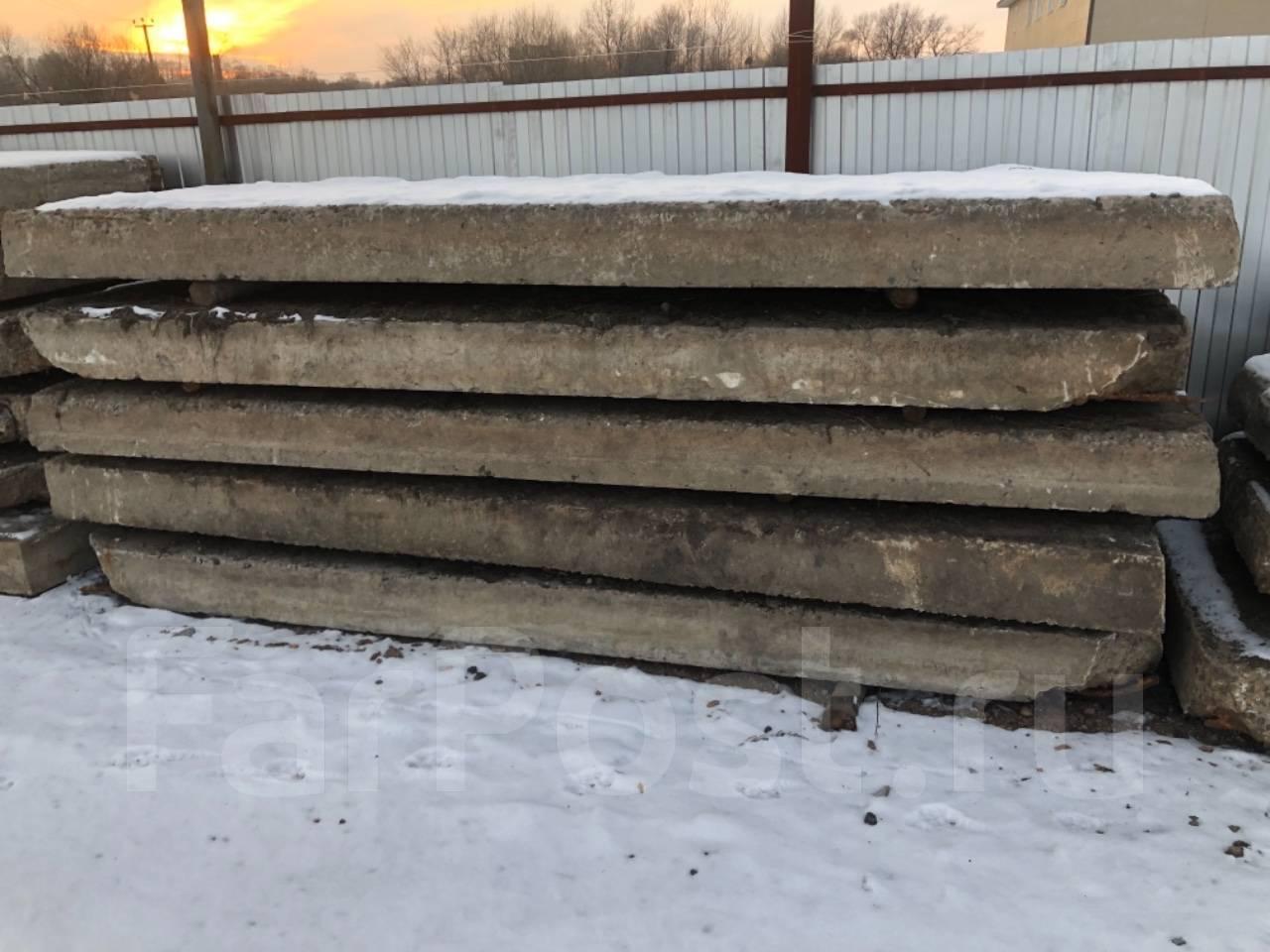 Плиты перекрытия продажа хабаровск железобетонным колоннам
