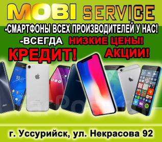 Телефоны Samsung/ Apple/ Xiaomi/ Huawei/ Sony! Кредит! Гарантия!