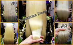 Ботокс для волос( Botox) от 1000р. Полировка волос. Выезд.