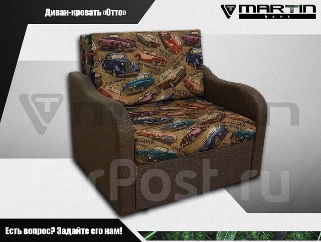 диван малогабаритный отто 90 мебель во владивостоке