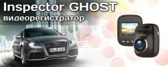 Inspector Ghost