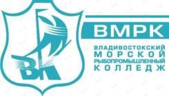 Обучение по морским профессиям в ВМРК