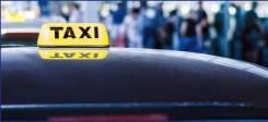 Водитель такси. ИП Юдин Е.А. Улица Доватора 24а