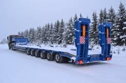 ЧелябДорМаш. Трал низкорамный 65 тонн 6 осей ЧДМ, 75 000кг. Под заказ