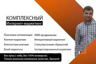 Seo продвижение/ Яндекс Директ и Google Adwords