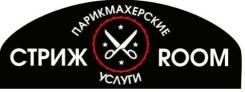 Парикмахер-универсал. ИП Шашурина О.Н. Улица Карла Маркса 105