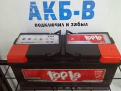 Topla. 110А.ч., Обратная (левое), производство Европа