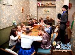 Игра мафия для ребят от 9 лет (аниматор/герой/актер/ведущий)